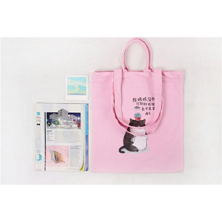 手提包 手提包 帆布袋 手提袋 環保購物袋--手提/單肩/拉鏈【SPA57】 BOBI  10/06 2
