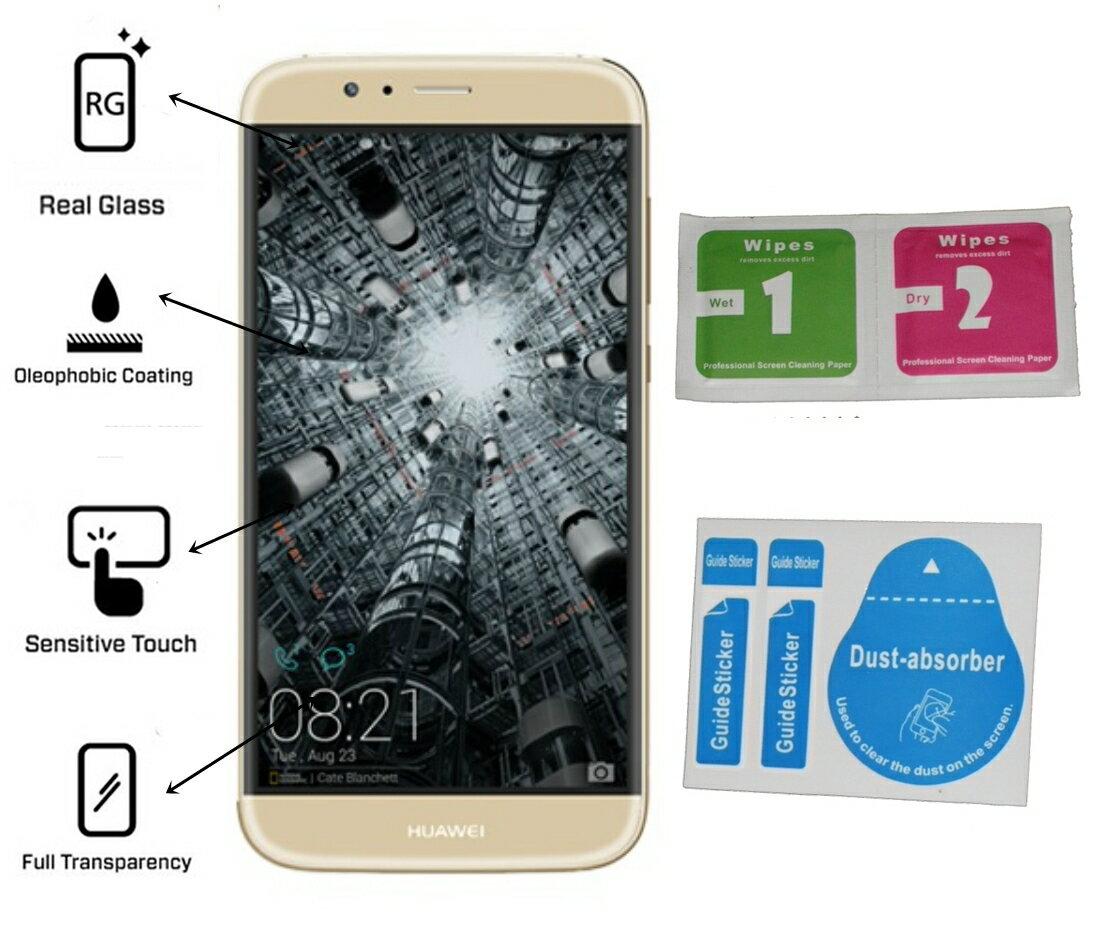 Protector Pantalla Cristal Vidrio Templado Huawei G8 con Adhesivos para centrar el cristal mas otro para eliminar motas o restos despues de su limpieza 0
