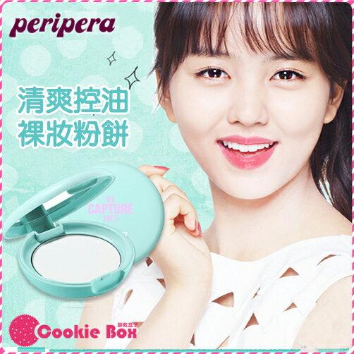 韓國 Peripera 清爽 控油 裸妝 粉餅 8.5g 底妝 定妝 臉部 頭髮 *餅乾盒子*