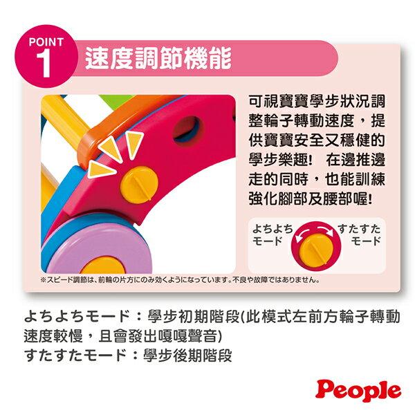 People - 新折疊式簡易學步車 4