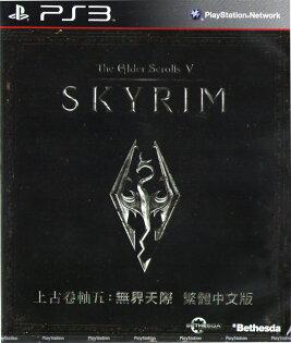 PS3 上古卷軸5:無界天際 -繁體中文亞版- The Elder Scrolls V: Skyrim