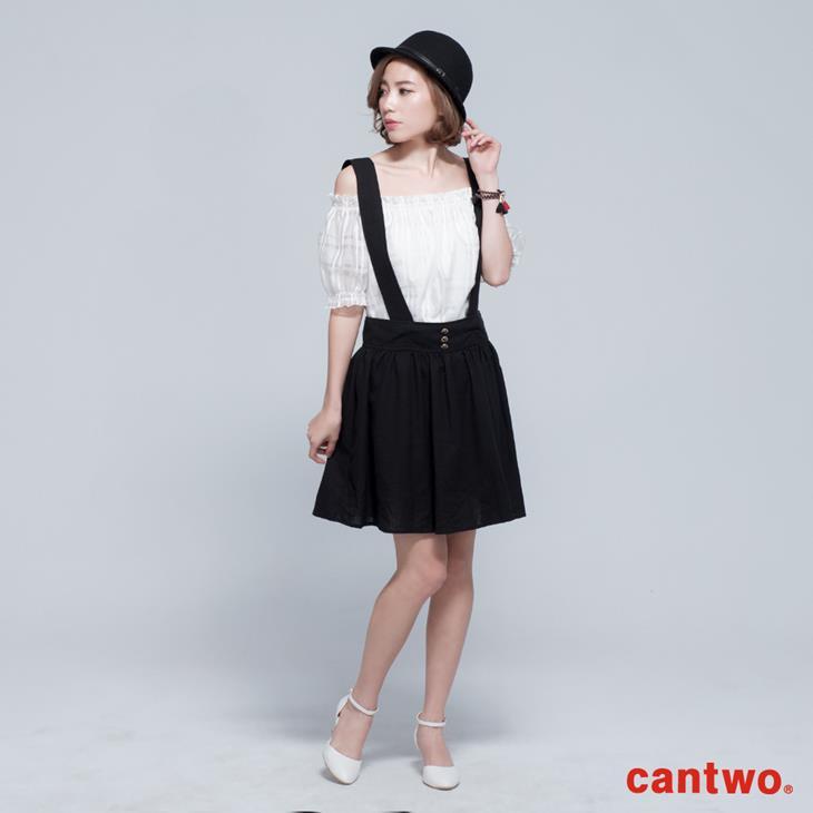 cantwo寬版吊帶短褲裙(共二色) 1