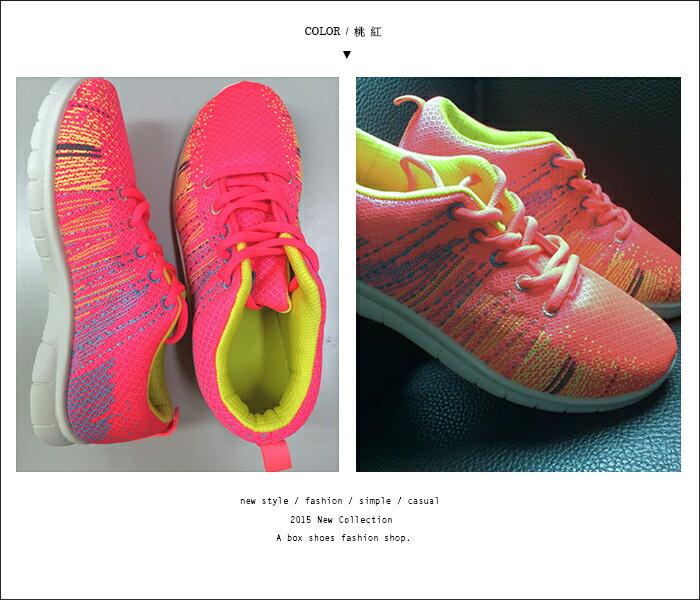 ★399免運★格子舖*【AP070】時尚編織螢光多彩輕量 繫帶休閒鞋 運動慢跑鞋 帆布鞋 4色 5