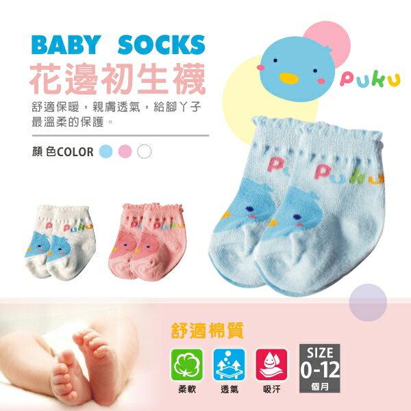 『121婦嬰用品館』PUKU 花邊初生襪(0-12m) - 白 2