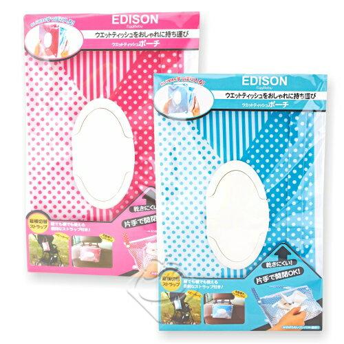 ~韓國~可掛式濕紙巾收納袋/車用/嬰兒車用(粉/藍)╭~~║.Omo Omo go物趣.║
