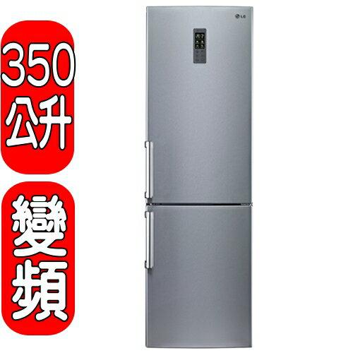 《特促可議價》LG樂金【GW-BF386SV】350L直驅變頻上下門冰箱
