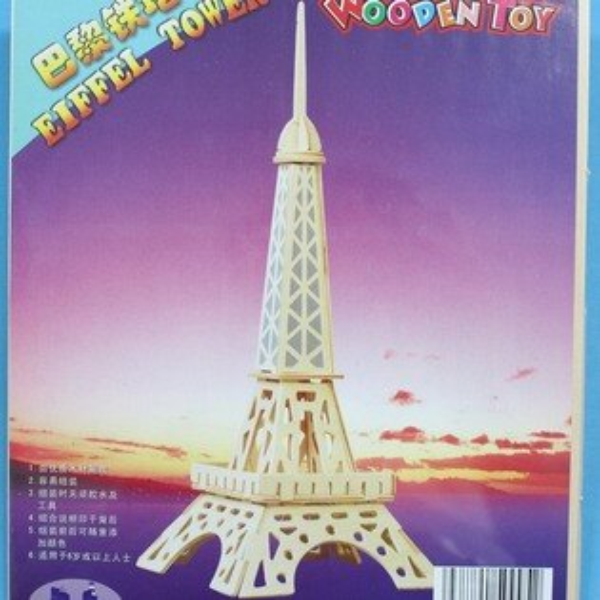 DIY木質拼圖 3D立體拼圖 立體模型(P030A巴黎鐵塔.中2片入)/一組入{定49}~四聯木質拼圖 組合式拼圖