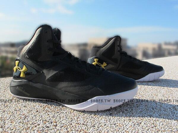 Shoestw【1258143-006】UNDER ARMOUR UA 籃球鞋 黑金 ClutchFit CURRY