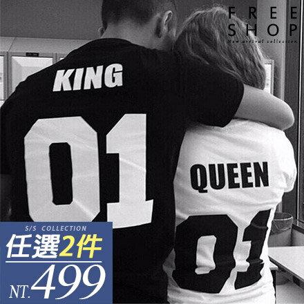 短T Free Shop~QFSPM6611~ 街頭潮流KING QUEEN數字01圓領棉