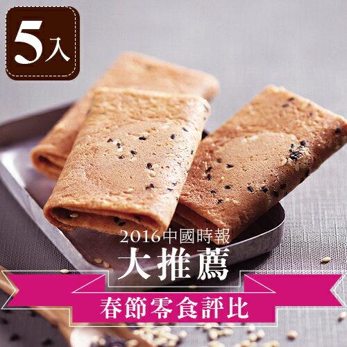 ~糖村SUGAR   SPICE~原味薄捲餅5入 ►中時評比~年節零食