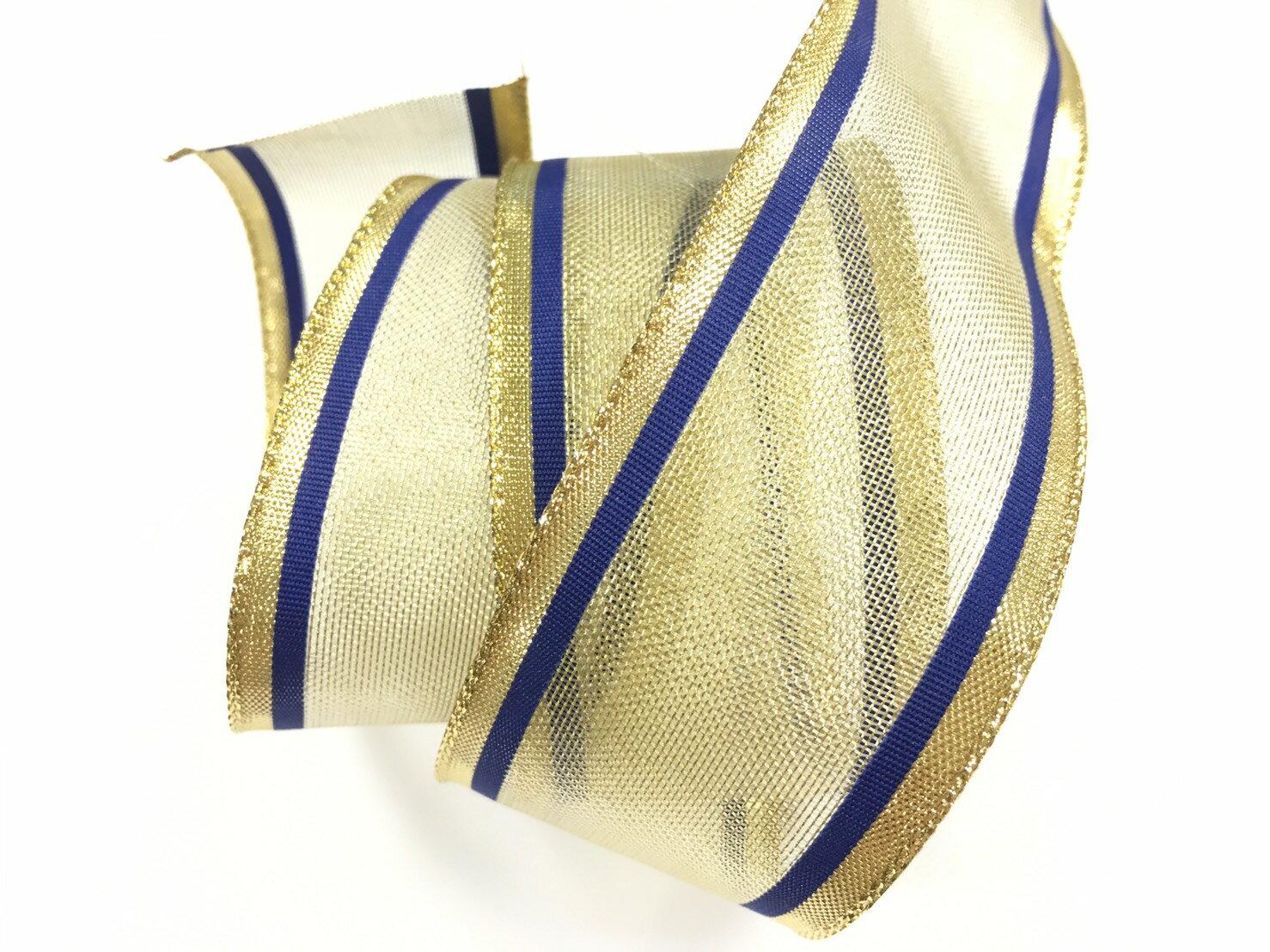 金屬彩邊緞帶+鐵絲緞帶 38mm 3碼 (4色) 3