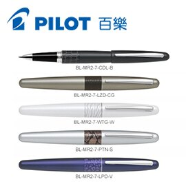 日本原裝 PILOT 百樂 FP-MR2-7  MR2系列 動物花紋 鋼珠筆 0.7mm /支
