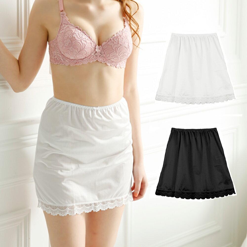 【夢蒂兒】法式氣質舒適套裙 1