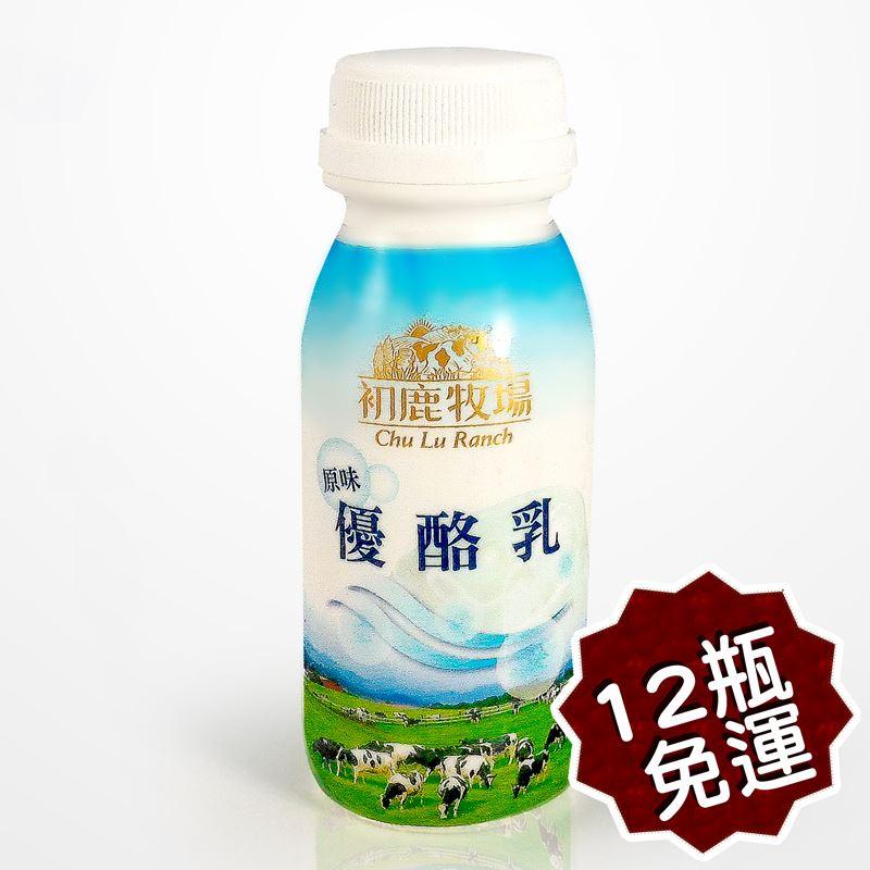 初鹿牧場|原味優酪乳 200ml【優惠含運12入】【台東專區】 0