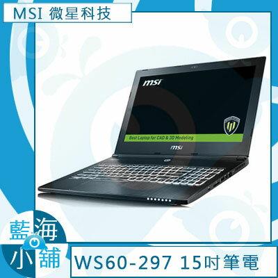 """MSI 微星 WS60 6QI-297TW 15.6"""" 行動繪圖站 筆記型電腦(i7-6700HQ/16GB/M1000M/1TB/Win10 Pro)"""