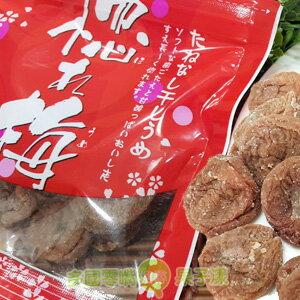 日本進口 調味梅干 梅子乾[JP055]
