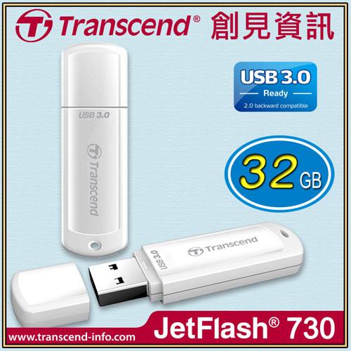 【Transcend 創見】JF730 USB3.0 32G白/隨身碟 TS32GJF730