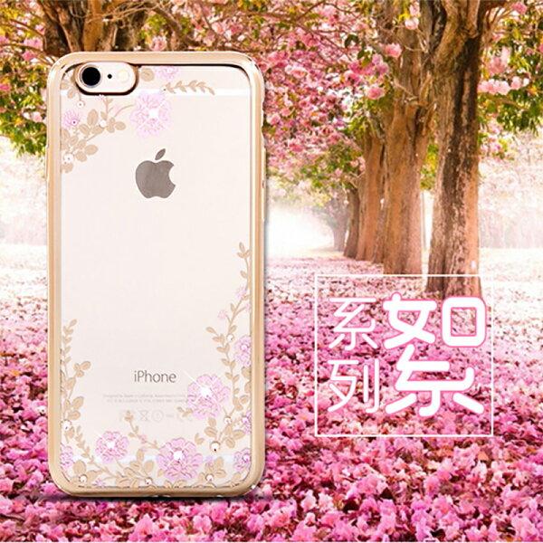 APPLE iPhone 6 / 6S (4.7吋) 絮系列 保護殼/施華洛世奇水鑽/鑽石殼/水鑽/背蓋/硬殼/手機殼/保護套