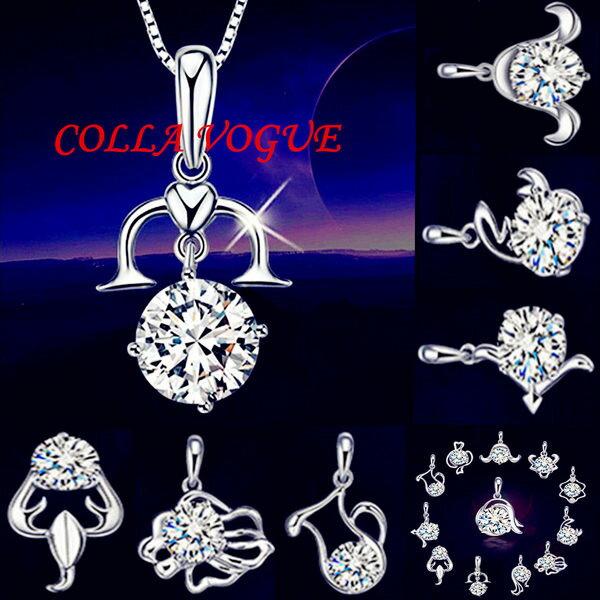 ✻蔻拉時尚✻ [QED122] COLLA925銀飾 十二星座系列 純銀鋯石項鍊 星座守護密碼 抗過敏 設計師款