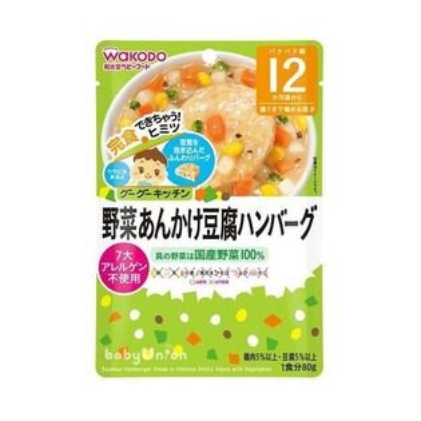 Wakodo和光堂 - IE368 蔬菜豆腐漢堡排 12m (IE系列副食品全新上市,全品項買6送1,每周進貨效期有保障!)