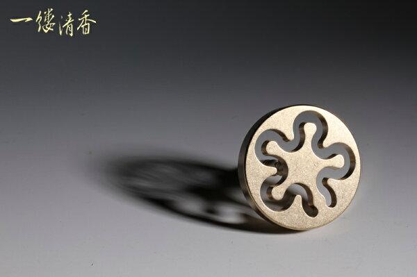 一縷清香 [梅花4.5cm] 台灣香 沉香 檀香 富山 如意  印尼 越南 紅土 奇楠 大樹茶