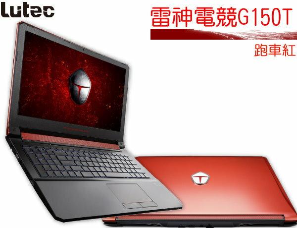 ThundeRobot雷神G150T-B/R 黑色 / 紅色 15.6吋 i7-6700HQ(電競筆電) 記憶體/硬碟/軟體 加購商品可享9折再送免費安裝
