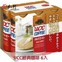 中元節普渡拜拜供品到《加軒》日本UCC 經典咖啡 6入