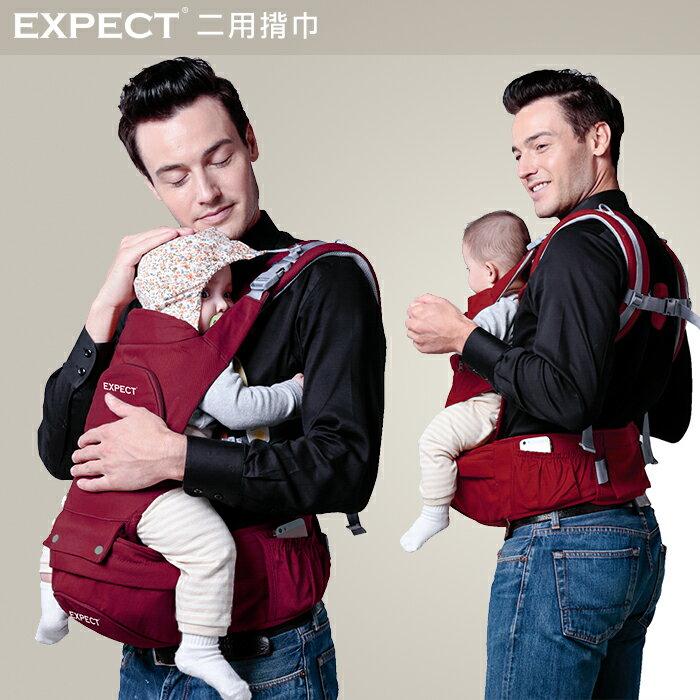 『121婦嬰用品館』傳佳知寶 expect 二用揹巾 -紅色 1