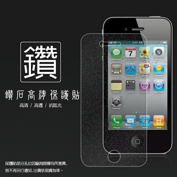 鑽石螢幕保護貼 Apple 蘋果 iPhone 4S/4GS 保護貼