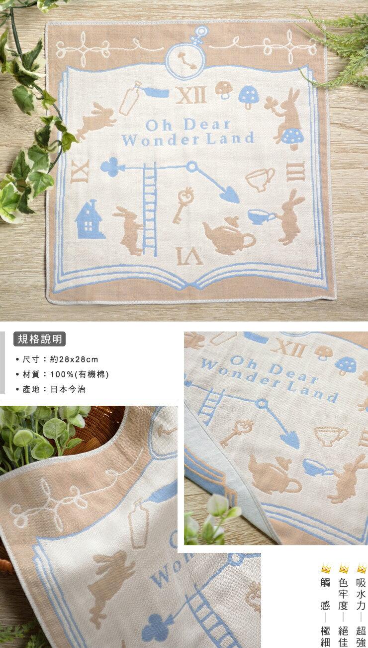 日本今治 - ORUNET - 時鐘緹花手帕(棕)《日本設計製造》《全館免運費》,有機棉,有機棉來自3年以上無化學肥料&無農藥之土地,生產階段亦無使用任何藥劑、無漂白、無染色,採用最純淨的有機棉製作最天然安心的產品。