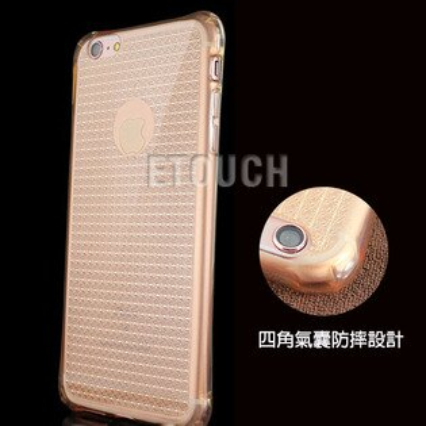 iPhone 6s/6 & iPhone 6s/6 Plus手機殼保護套ETOUCH鑽花紋氣墊軟殼(4.7吋i6s/i6銀白色)