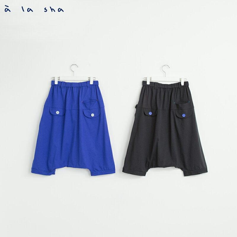 a la sha Qummi 剪接花瓣口袋低襠褲 2
