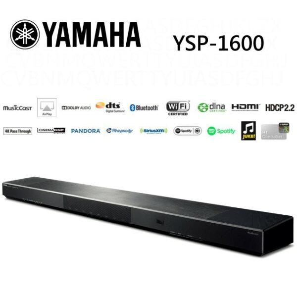 【集雅社】日本原裝 YAMAHA YSP-1600 藍光家庭劇院 5.1ch WiFi 4K 3D 藍牙 HDMI