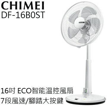 夏   ~ 16吋DC直流立扇 ~ CHIMEI 奇美 DF~16B0ST ECO智能溫控