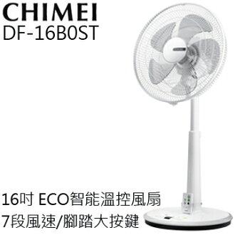★ 16吋DC直流立扇 ★ CHIMEI 奇美 DF-16B0ST ECO智能溫控 公司貨 0利率 免運