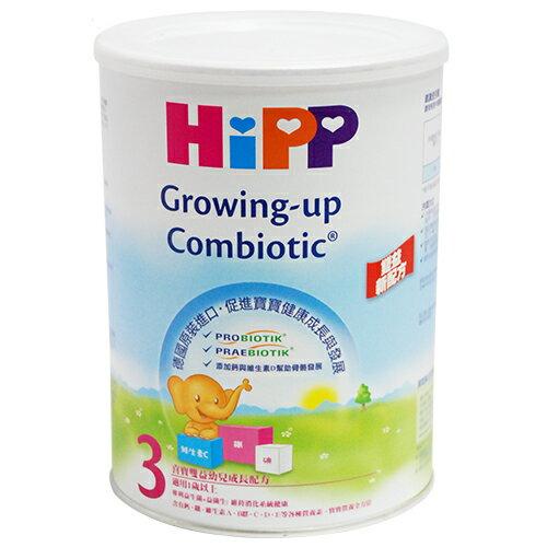 HIPP喜寶-雙益幼兒成長奶粉(800g)*6罐贈好禮