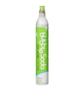 Bubble Soda 全新食用級二氧化碳鋼瓶 425g  BS-888