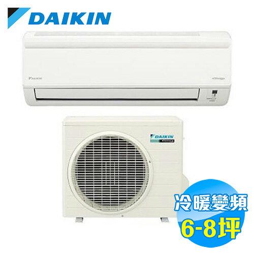 大金 DAIKIN 變頻冷暖 一對一分離式冷氣 標準型 RX40JVLT / FTX40JVLT