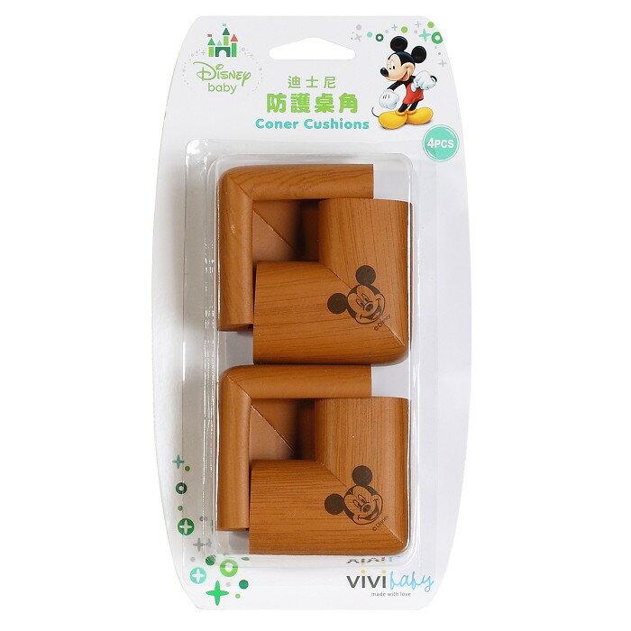 ViViBaby - Disney迪士尼迪士尼防護角-深木紋 (迪士尼安全系列任三入加贈迪士尼防滑貼!) - 限時優惠好康折扣