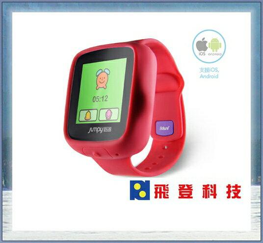 【保護兒童 不怕走失】第二代 JUMPY PLUS 3G/定位/通話 兒童智慧手錶 (紅色)