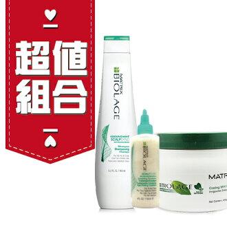 MATRIX美傑仕 薄荷控油洗髮精 400ml+杏桃籽頭皮角質精華118ml+薄荷頭皮滋養膜500ml