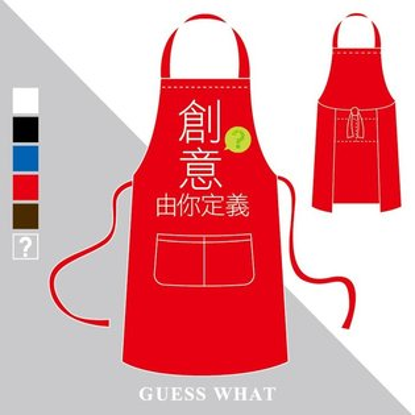 G.W.【客製化_雙口袋圍裙】少量印製 耐髒 多色 一件可印 制服 餐飲 清潔 服務生 T恤大學TGUESSWHAT