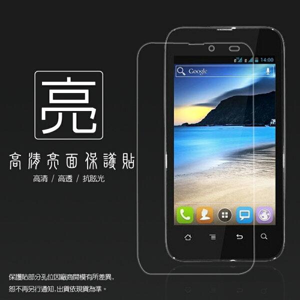 亮面螢幕保護貼 亞太 A+World E2 K-Touch E6 保護貼