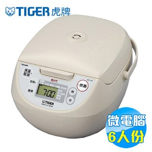 虎牌 Tiger 微電腦多功能電子鍋 6人份 JBV-T10R