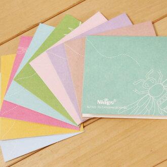 日韓文具 空白賀卡 萬用卡#NI010082