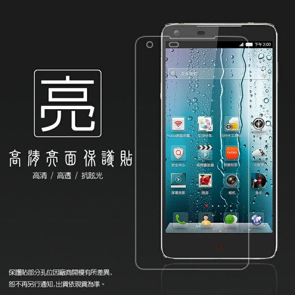 亮面螢幕保護貼 亞太 ZTE Nubia Z5 NX501 保護貼