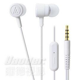【曜德視聽】鐵三角 ATH-CKL220iS 白色 NEON 全新色彩 通透音色 手機免持通話 ★免運★送收納盒★