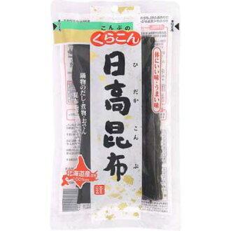 日高昆布(平袋) (43g)