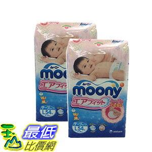 [COSCO代購 如果沒搶到鄭重道歉] Moony 日本頂級版紙尿褲 54片 X4包 L(2組裝) _W126075