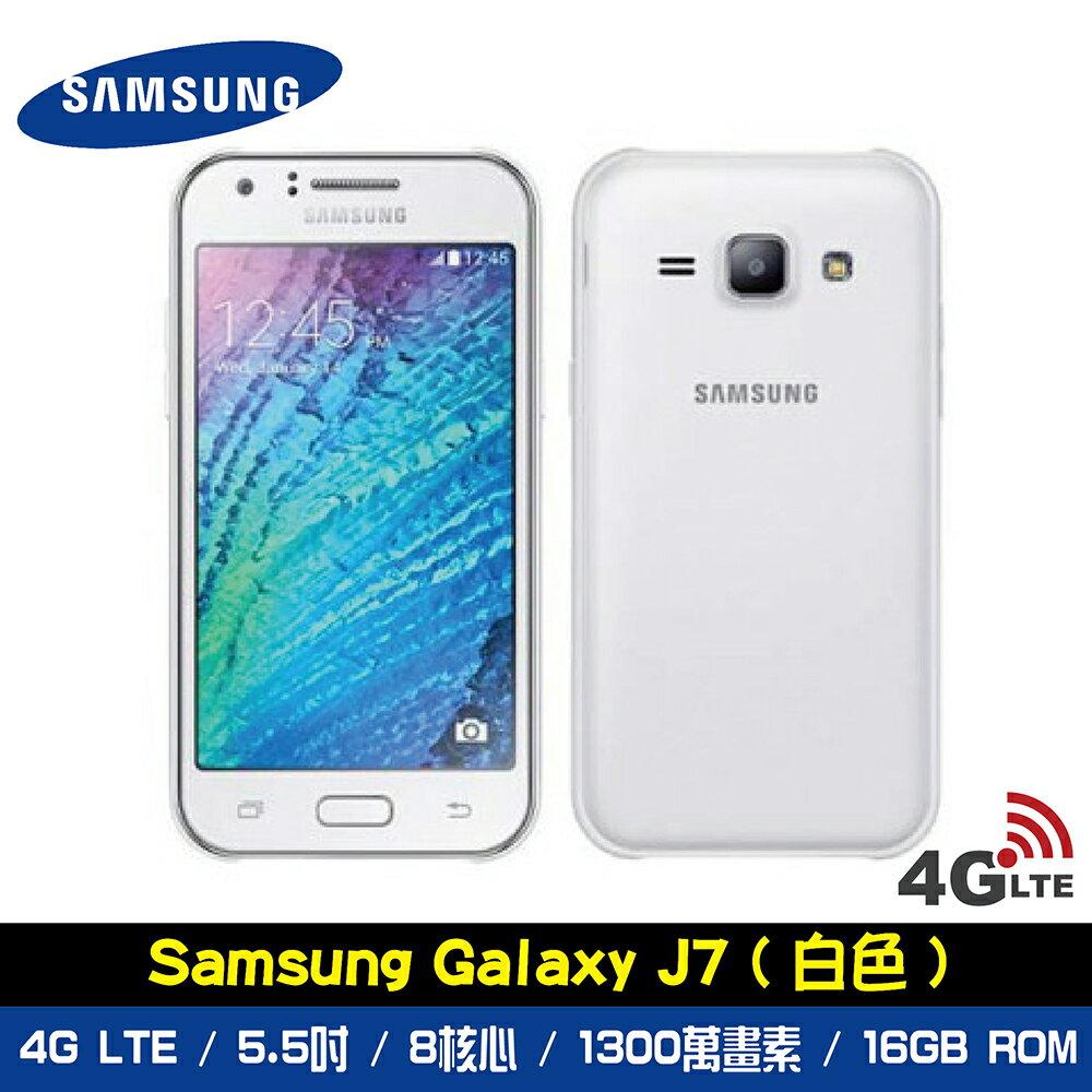 福利品 SAMSUNG GALAXY J7